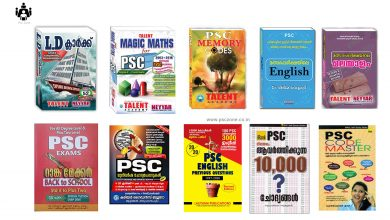 Photo of Guides that can help with Competitive Exams