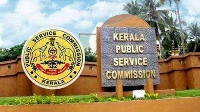 Photo of Kerala PSC 10th Level Preliminary Exam (13 March 2021) Question Paper & Answer Key 2021 | Download PDF Format